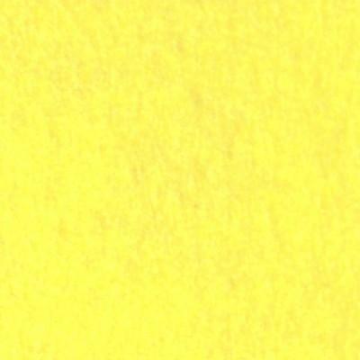 APOLO 4321 ΚΙΤΡΙΝΟ